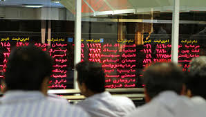 پاورپوینت آشنایی با سرمایه گذاری در بورس اوراق بهادار تهران
